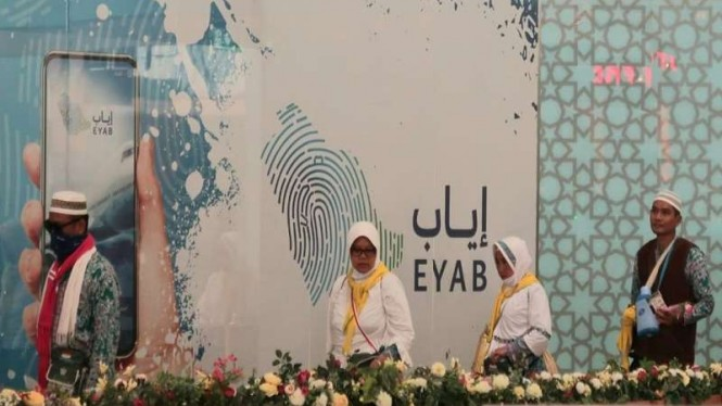 Jemaah haji yang mendapat fasilitas Iyab/Eyab di Bandara Madinah