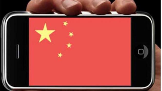 Ponsel China.