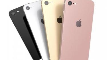https://thumb.viva.co.id/media/frontend/thumbs3/2019/11/04/5dbfec5acc233-seperti-ini-wujud-apple-iphone-se2-yang-dirilis-tahun-depan_375_211.jpg
