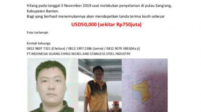 Pencarian Tian Yu yang hilang di Pulau Sangiang dengan hadiah Rp750 juta.