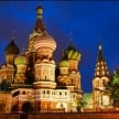 St. Basil s Cathedral, Moscow
