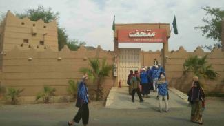 Museum Alamoudi, Mekah