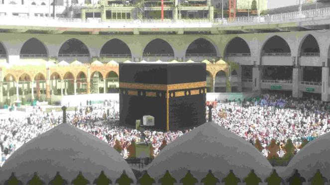 Masjidil Haram, Mekkah