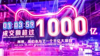 Alibaba total GMV RMB10 Miliar dalam 63 Menit dan 59 Detik