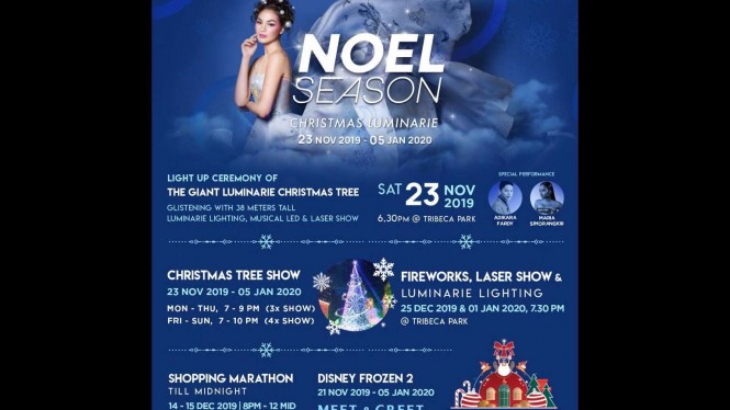 Noel Season Central Park Mall.