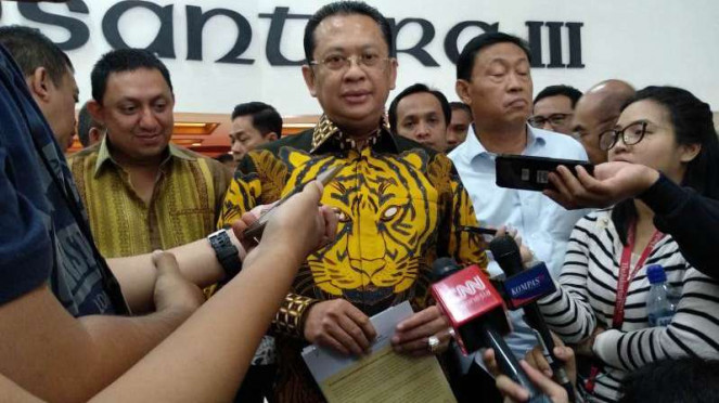 Ketua MPR Bambang Soesatyo.