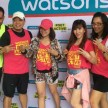 Watson  Get Active Festival 3.0 - Zumba on The Street