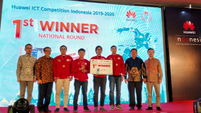 Huawei ICT Competition 2019-2020