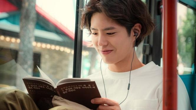 Park Bo Gum, salah satu artis Korea berzodiak Gemini.