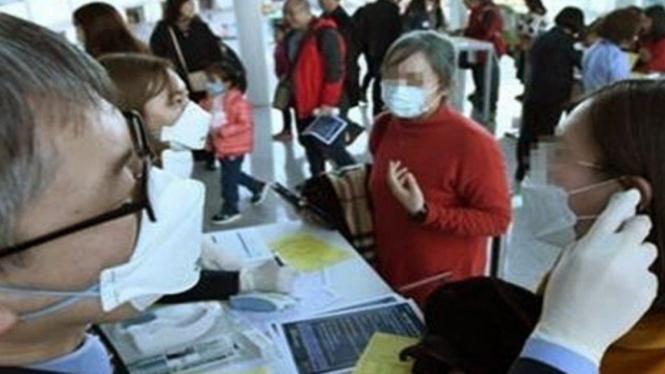 Pemeriksaan virus corona atau pneumonia Wuhan di Korea Selatan.