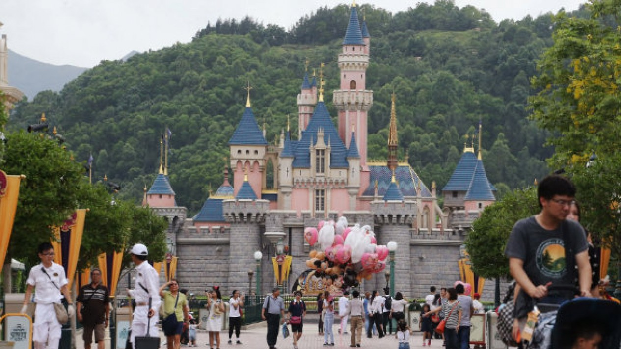Disneyland Hong Kong.