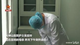 Perawat menangis tak bisa hadiri pemakaman ibu karena virus COVID-19