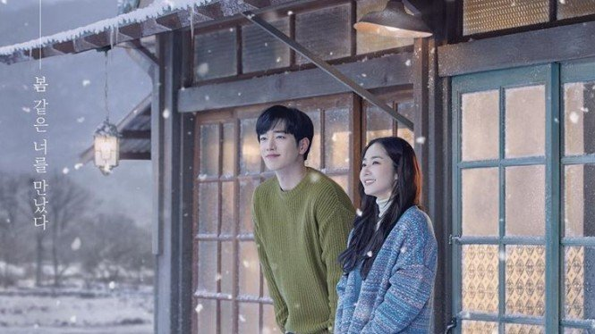 Bikin Mellow, 5 Magnet Drama I'll Go to You When the Weather is Nice