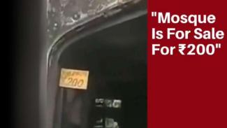 Masjid dijual 200 rupe.