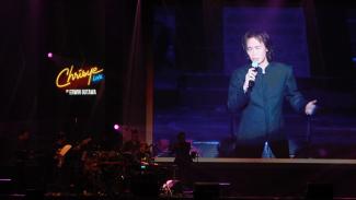 Aksi Chrisye Live by Erwin Gutawa di Java Jazz Festival 2020