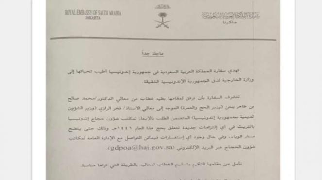 Surat Kedubes Arab Saudi yang meminta Menag RI menunda persiapan haji