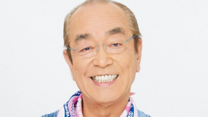 Ken Shimura.