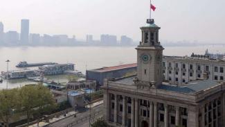 Suasana di China.