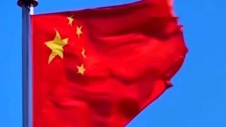 Bendera China.