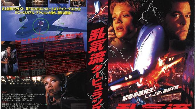 Poster film Turbulence.