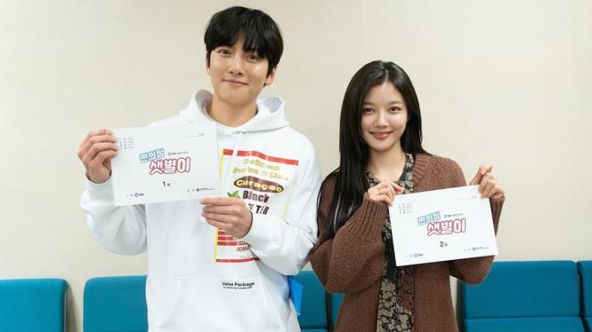 Ji Chang-wook dan Kim Yoo-jung