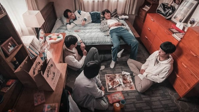 Drakor Reply 1988