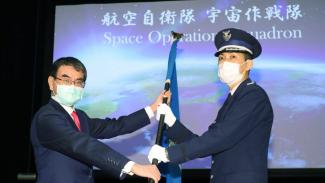 Japan Space Operations Squadron (Skuadron Operasi Luar Angkasa Jepang).