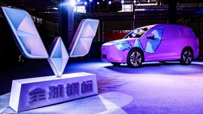 Produk dan logo baru dari Wuling