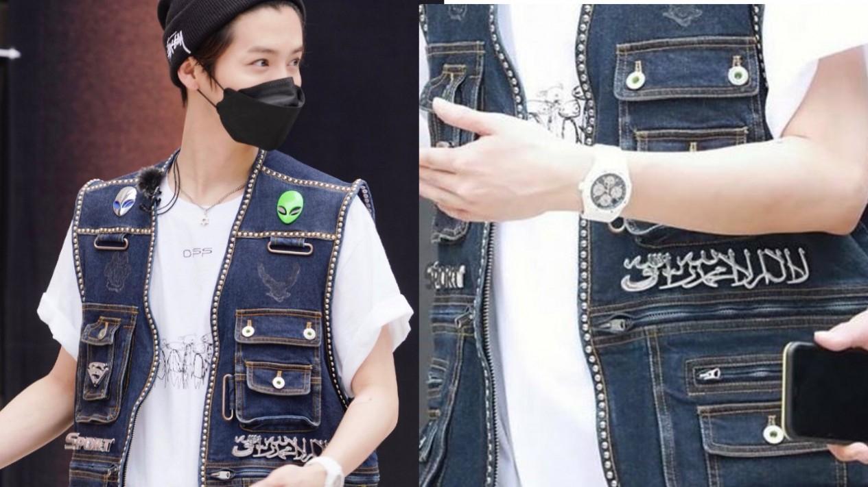 Luhan ex EXO pakai vest dengan kalimat syahadat.