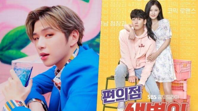 Kang Daniel akan mengisi soundtrack drama Backstreet Rookie.