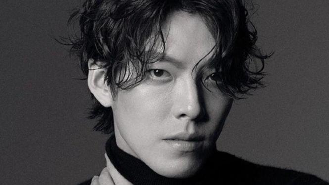 Kim Woo Bin.