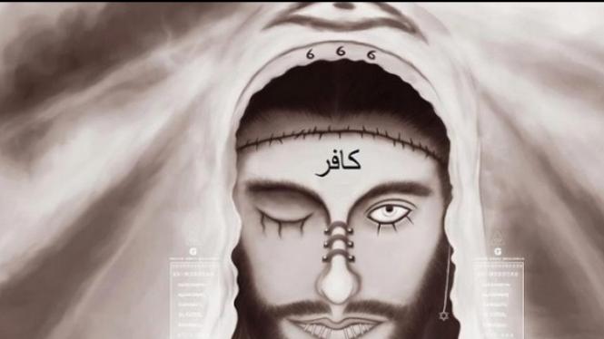 Ilustrasi al-Masih ad-Dajjal