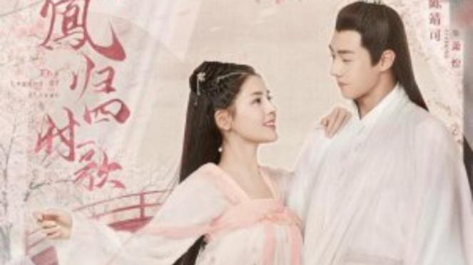 Drama The Legend of Jinyan atau Kisah Putri Jinyan.