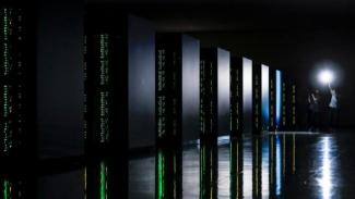 Superkomputer Fugaku.