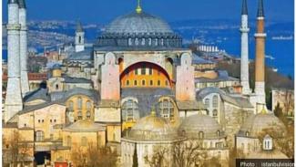 Bangunan Hagia Sophia di Turki.