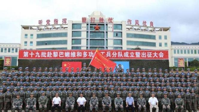 VIVA Militer:  Pasukan Perdamaian PBB China ke-19
