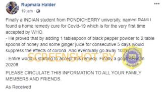 Gambar hasil tangkapan layar (screenshot) akun Facebook bernama Rupmala Halder yang memuat pesan tentang ramuan khusus yang diklaim ampuh untuk mengobati pasien COVID-19.
