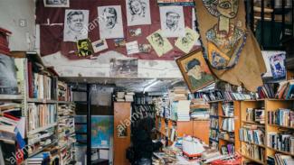 Literasi buku di Beirut