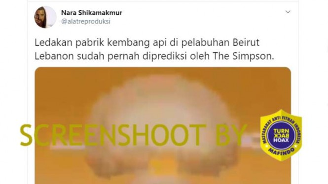 Tangkapan layar (screenshot) cuplikan film kartun The Simpson.