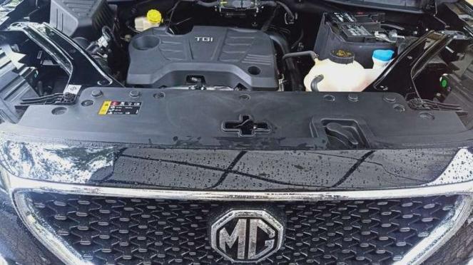 Mesin mobil SUV terbaru MG HS untuk pasar Indonesia