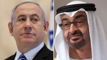 https://thumb.viva.co.id/media/frontend/thumbs3/2020/08/14/5f35beec2194d-israel-dan-uni-emirat-arab-sepakat-menormalkan-hubungan-wilayah-tepi-barat-urung-dianeksasi_375_211.jpg