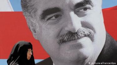 https://thumb.viva.co.id/media/frontend/thumbs3/2020/08/19/5f3ce3f4b4eae-anggota-hizbullah-divonis-bersalah-membunuh-bekas-pm-rafiq-hariri_375_211.jpg