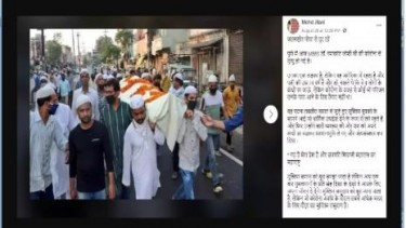 https://thumb.viva.co.id/media/frontend/thumbs3/2020/09/05/5f5277fe26c9a-foto-muslim-bantu-pemakaman-dokter-hindu-india-dibantah_375_211.jpg