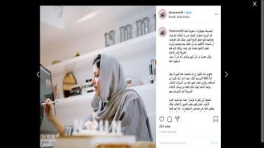 https://thumb.viva.co.id/media/frontend/thumbs3/2020/09/16/5f61bd07b57b0-putri-nourah-al-faisal-ungkap-diskriminasi-media-prancis_375_211.jpg