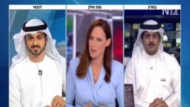 https://thumb.viva.co.id/media/frontend/thumbs3/2020/09/21/5f6805ef92435-perdana-tv-berita-uea-bahrain-dan-israel-berbagi-siaran_375_211.jpg