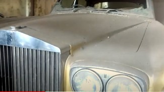 Rolls-Royce yang dibuang oleh pemiliknya