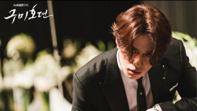 drama korea tale of the nine tailed