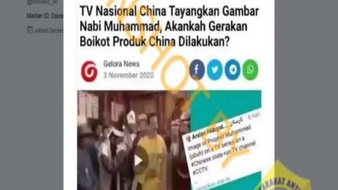 Hoax TV China tayangkan gambar Nabi Muhammad