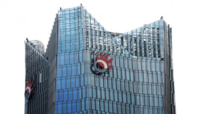 PT Telkom Indonesia (Persero) Tbk