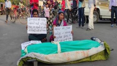 https://thumb.viva.co.id/media/frontend/thumbs3/2020/11/20/5fb79afa30f6a-kemarahan-setelah-gadis-muslim-india-dibakar-hidup-hidup_375_211.jpg